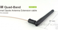 AR007 GSM Quad-Band Antenna Extension cable