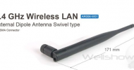 AR006 External 2.4G WiFi Antenna Swivel Type