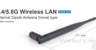 AR006 External 2.4/5.8G WiFi Antenna Swivel Type